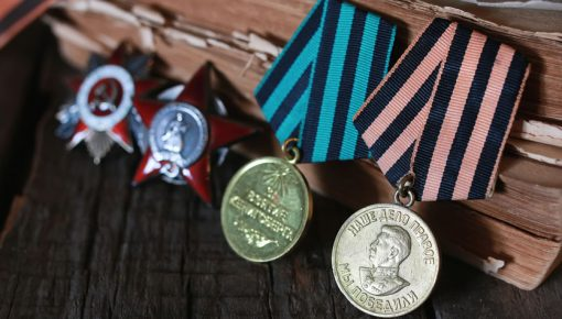 Erfolgsbeitrags-Verdienstkreuz
